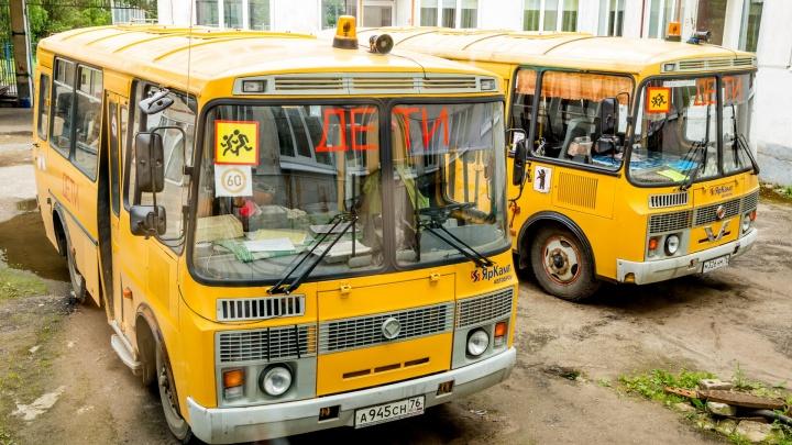 В Ярославской области задержали пьяного водителя, перевозившего детей