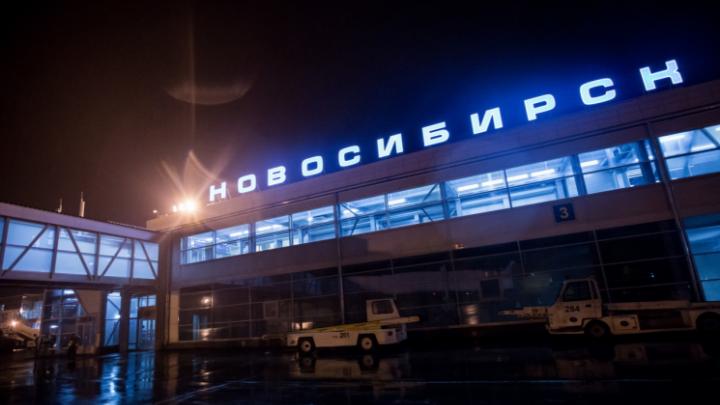 Из-за ночного тумана в Толмачёво задерживается более десятка рейсов