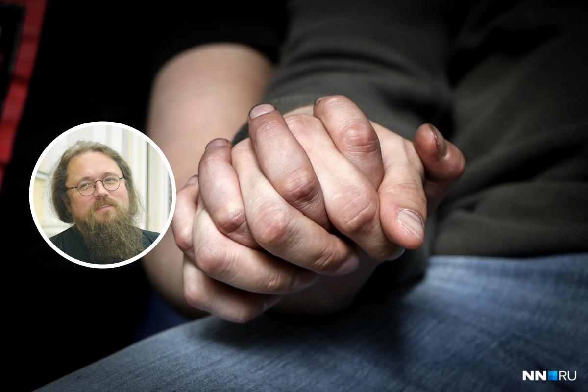 Диакон Кураев вспомнил об одной из самых резонансных историй, связанных с геями в России