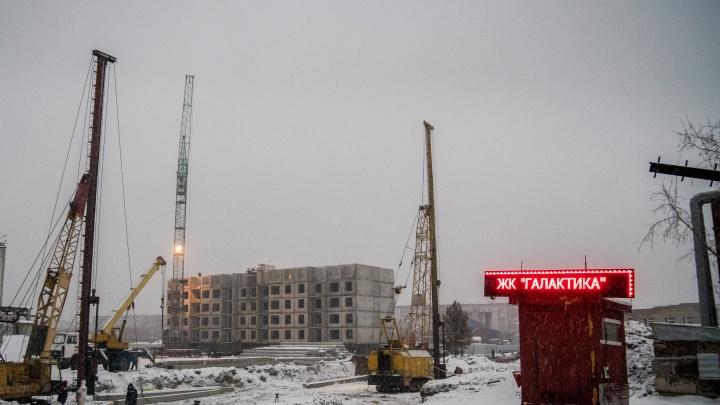 Дома в иллюминаторе: на территории бывшего завода«Альбумин» строят «Галактику» — показываем проект