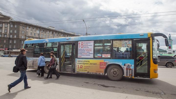 Побросали баранки: в Новосибирске массово увольняются водители