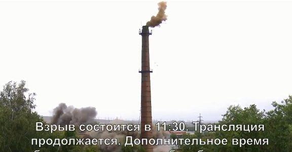 В Красноярске взорвали аварийную котельную и 45-метровую дымовую трубу