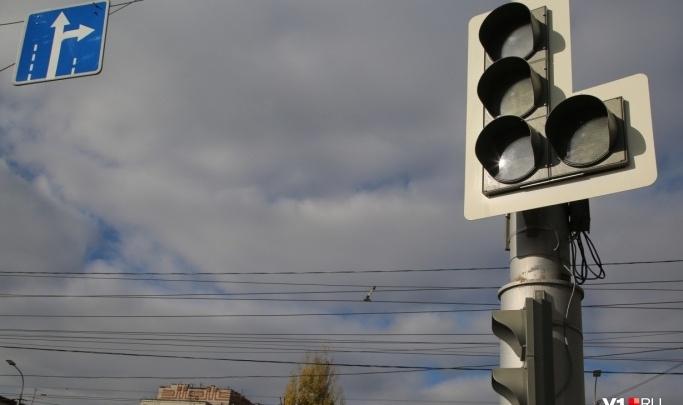 На аварийном перекрестке в центре Волгограда перенастроят светофоры