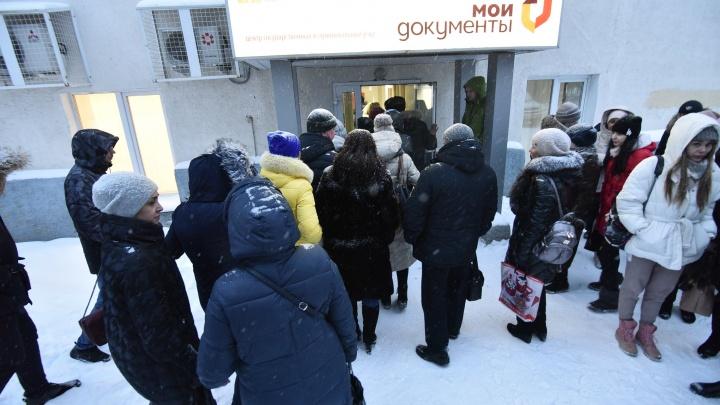 Смотрите, где учиться: в Екатеринбурге опубликовали список школ «по прописке» на 2020 год