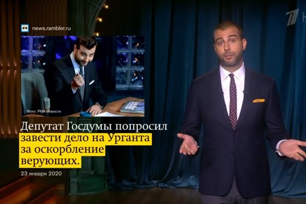 Скандальный выпуск, который так не понравился православным активистам, вышел в эфир 7 января, в Рождество
