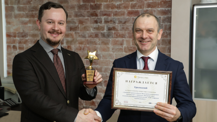 «Уралкалий» стал победителем конкурса ИТ-индустрии «Проект года-2019»