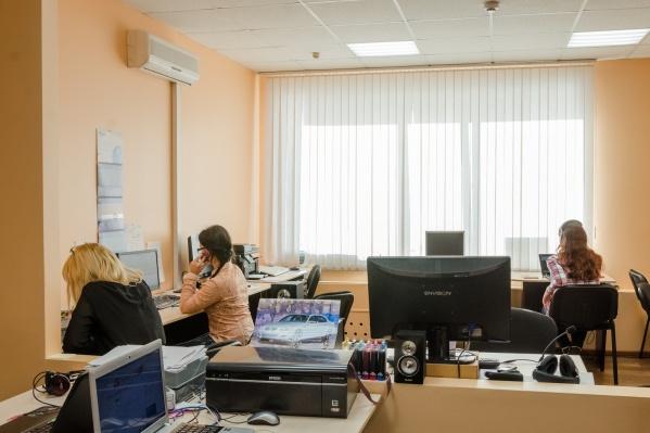Зарплата.ру опросила 1060 жителей Новосибирска