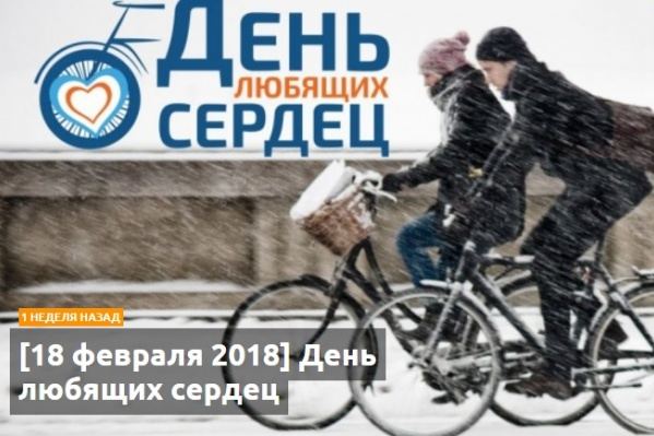 Все желающие смогут прокатиться на велосипедах