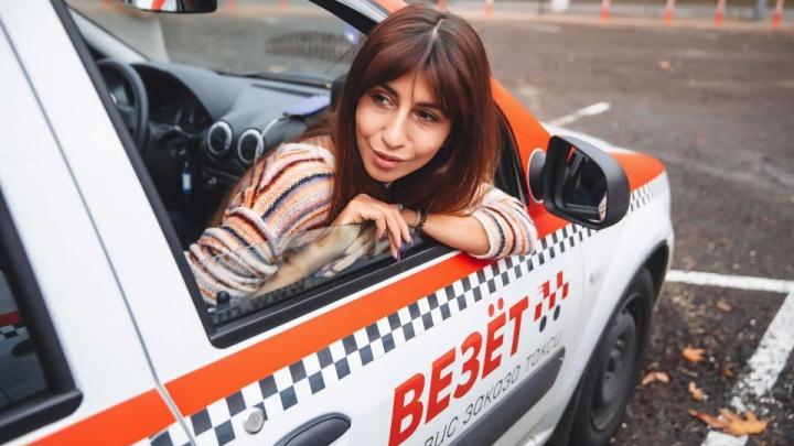 Сервис заказа такси «Лидер» меняет свое название и начинает работать по новым стандартам качества