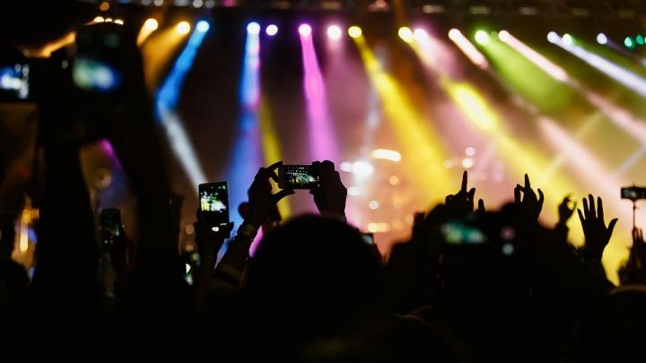 Куда сходить в выходные в Кургане: от концертов до бокса в афише двух дней от 45.ru