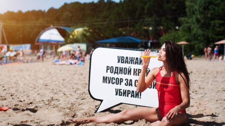 Знойные экологи: сибирячки в купальниках устроили фотосессию против мусора на пляже