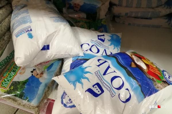 Поваренная соль используется для очистки воды