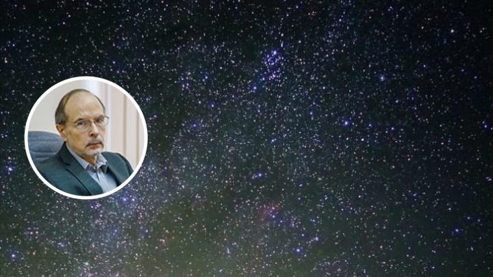 Учёные СФУ предложили новый метод определения возраста звёзд