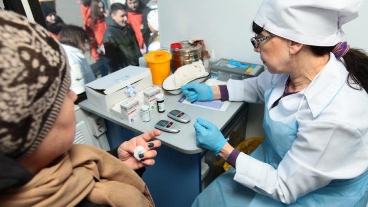 Курганцы смогут получить консультацию эндокринолога во Всемирный день борьбы с диабетом