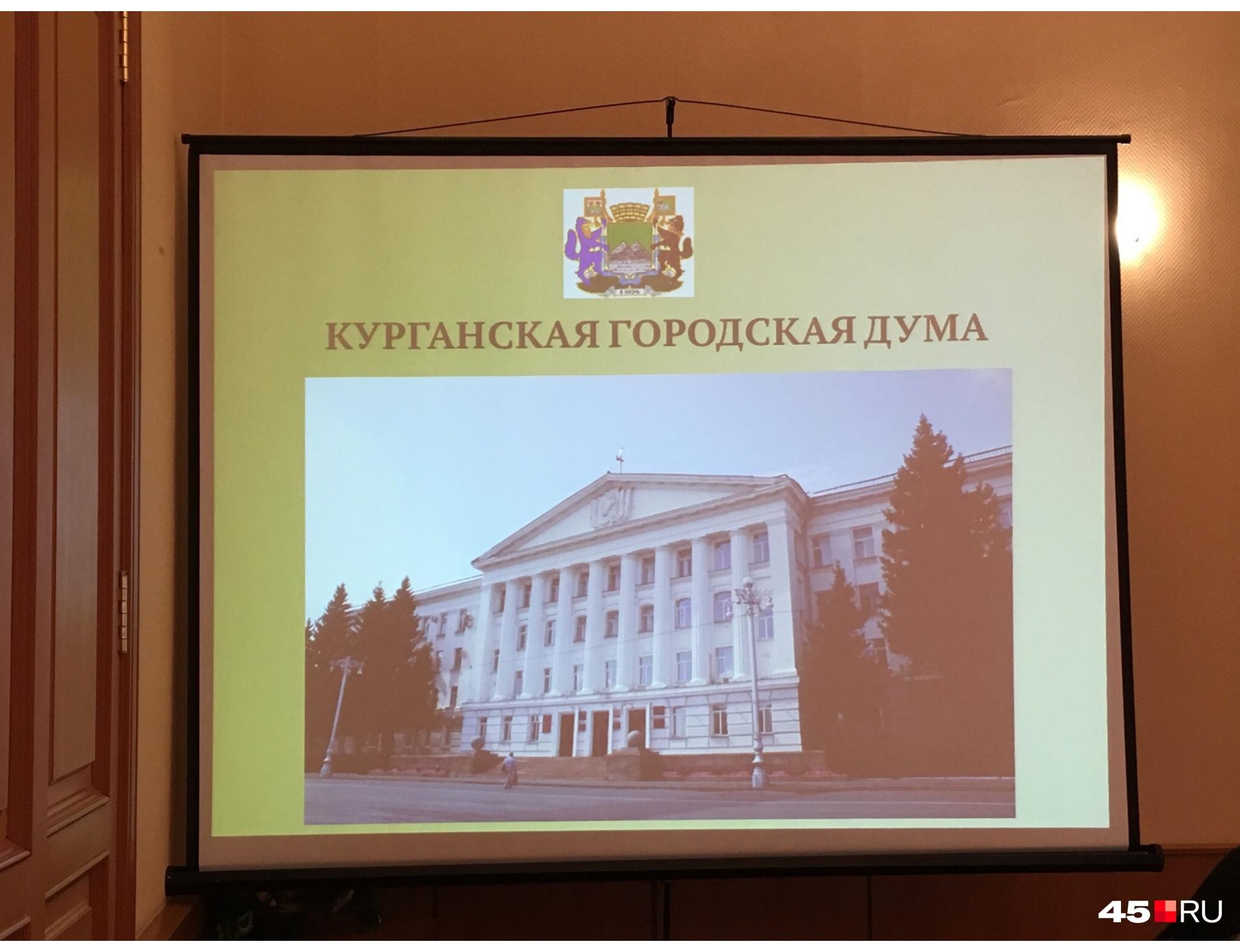 В городской думе будет 26 депутатов