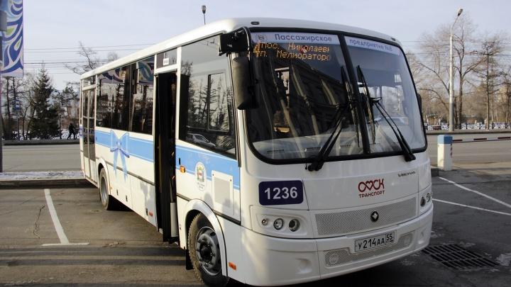 «На восемь рублей повышать не будем»: глава депфинансов прокомментировал рост оплаты проезда в Омске