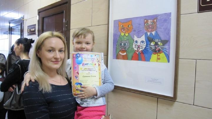 «Мой питомец — моя ответственность»: в Челябинске стартовал конкурс детского рисунка