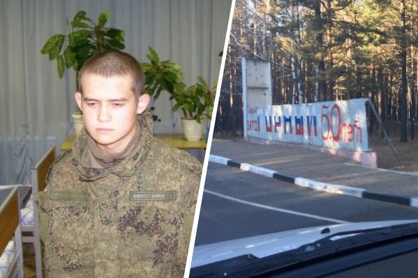 Рамиль Шамсутдинов сейчас этапируется в Москву