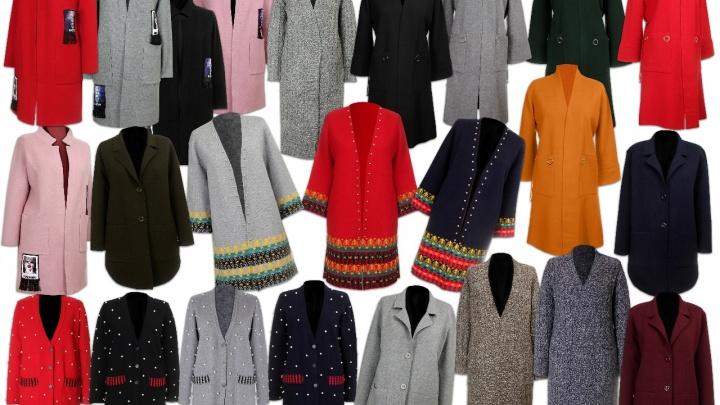 Обновки для всей семьи: в магазин «Пять сезонов» поступила новая коллекция осень-зима