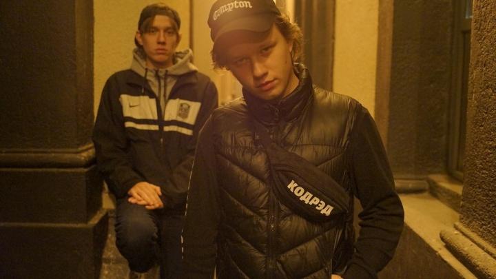 Новосибирские рэперы попали в шоу на канале «Пятница»