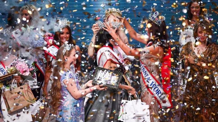 Пост сдала: жена самарского олигарха Ксения Царицына короновала новую «Миссис Россия — 2019»