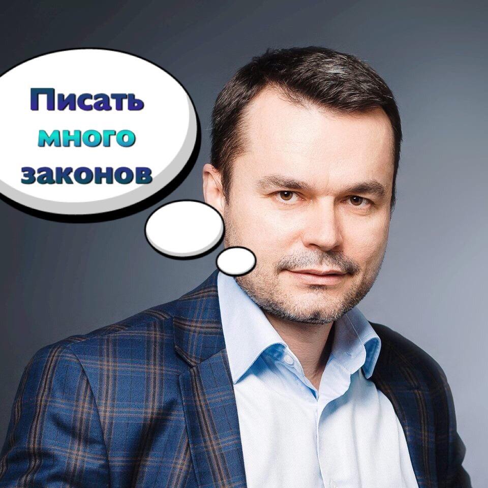 Василий Цепенда