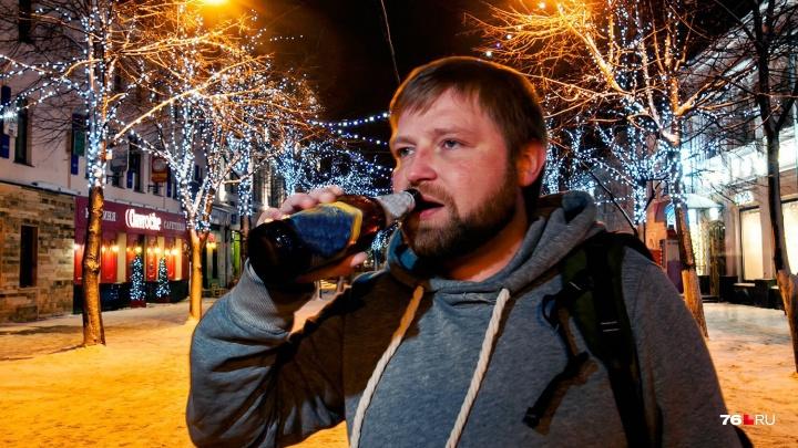 Даже глинтвейна не будет: в Ярославле на Новый год введут особый антиалкогольный режим