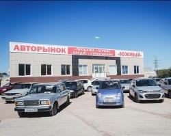 Аренда площадей на Южном авторынке: 400 рублей, 15 минут от Центра Уфы