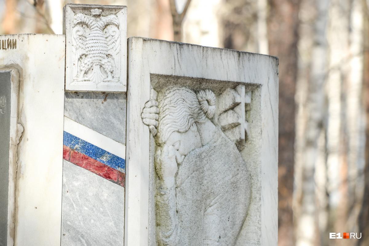 Мужчина погиб от ран, полученных в Чечне