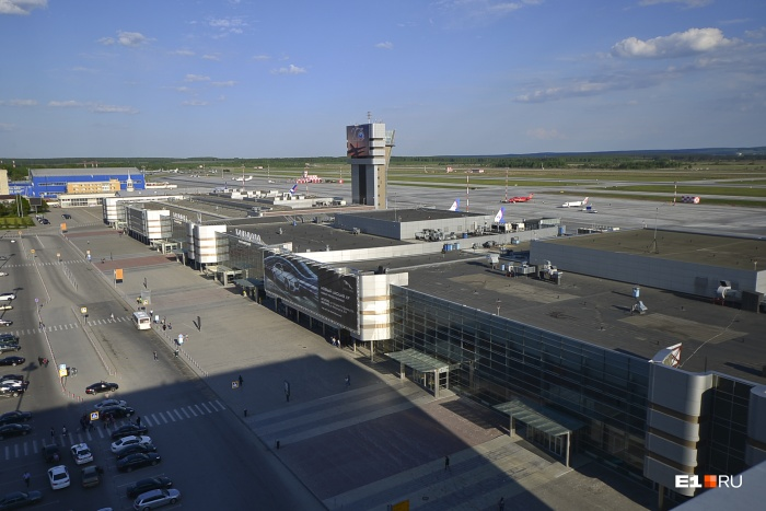 The airport of Ekaterinburg is situated rather far from the city center