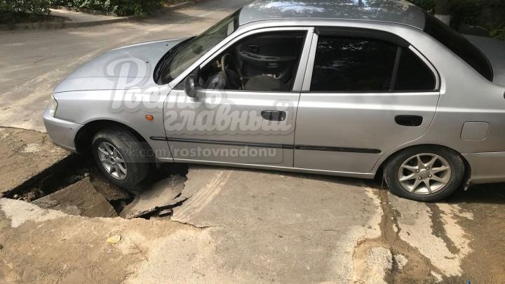 Полный провал: в Ростове под машиной ушел под землю асфальт