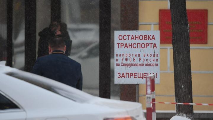 После перестрелки на Лубянке у здания ФСБ в Екатеринбурге усилили меры безопасности