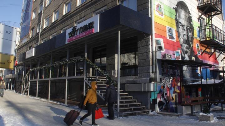 Двадцать одно: по одному адресу в центре прописалось рекордное число баров и закусочных