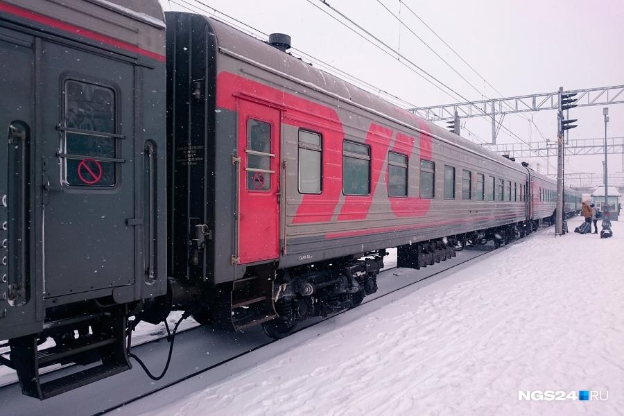 ВКрасноярском крае дежурная поЖД переезду спасла от погибели автобус людей