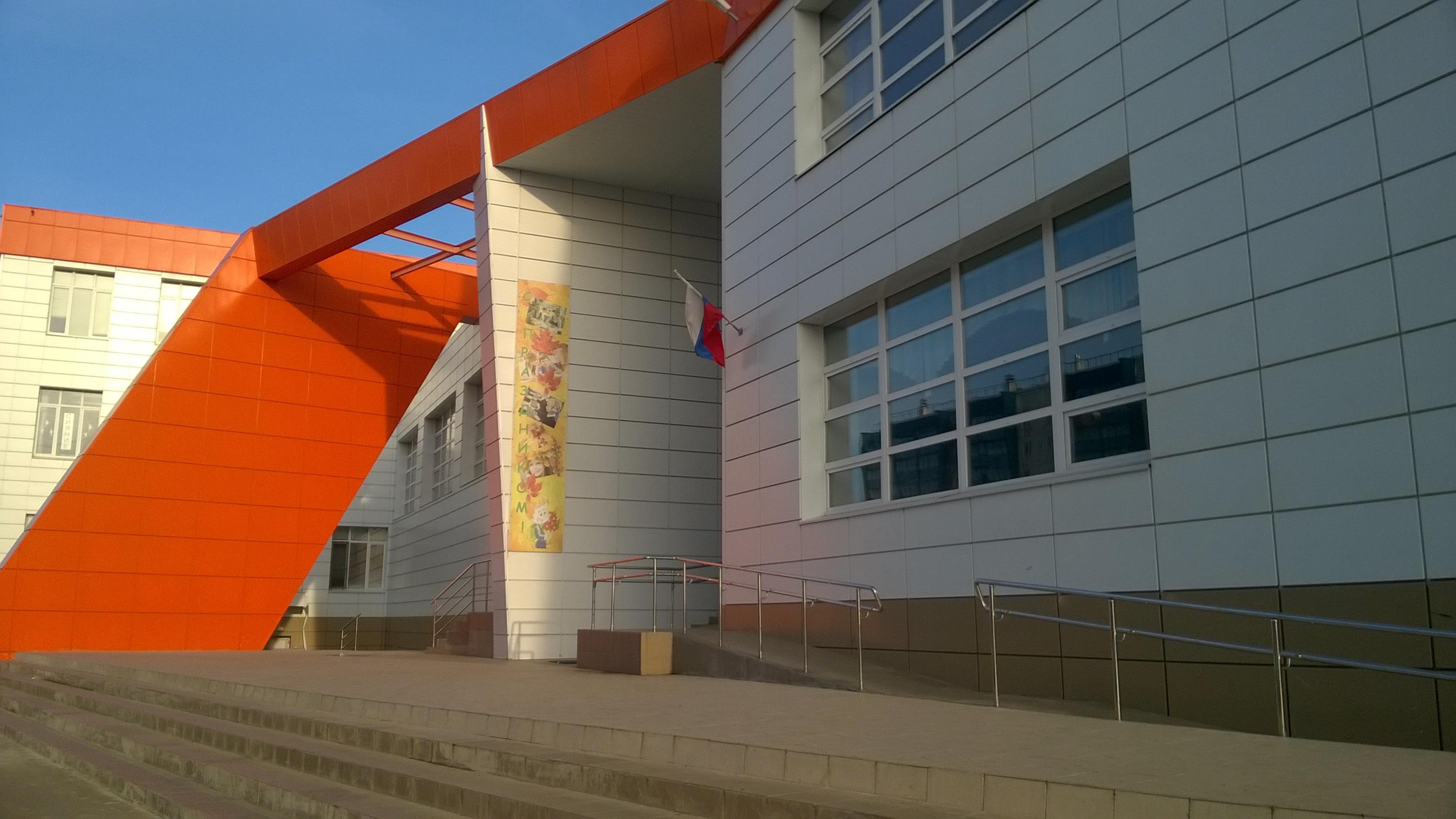 Новое учебное заведение в«Парковом» будет больше школы, открытой в прошлом году