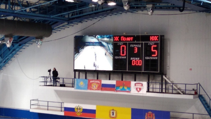 В Ярославской области болельщик умер, придя на хоккейный матч