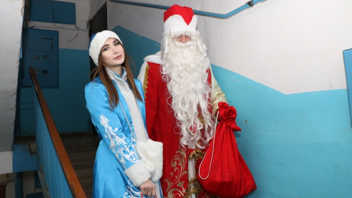 Дед Мороз и Снегурочка на дом: сколько стоит подарить своим детям праздничное чудо