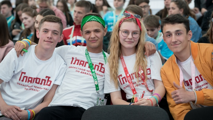 В Неклиновском районе подвели итоги интеллектуальных состязаний школьников «ГлаголЪ»