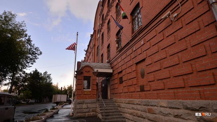 Америка снова ближе: консульство США в Екатеринбурге начало выдавать визы