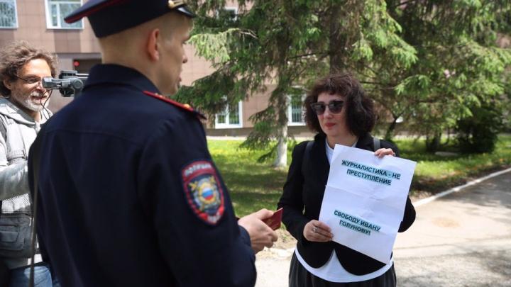 «Преступление быть журналистом»: новосибирцы устроили пикеты в поддержку задержанного Ивана Голунова