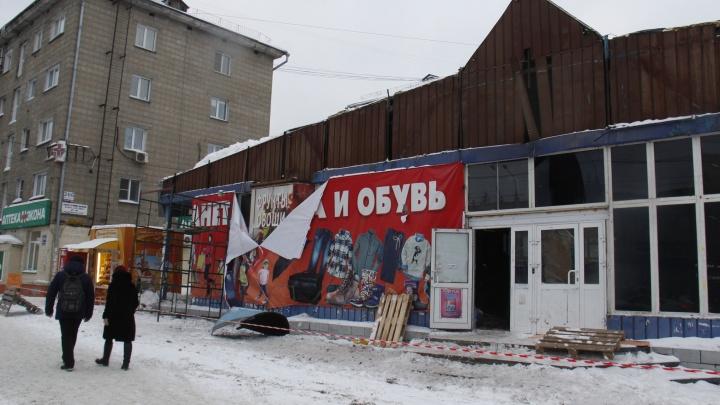 Около площади Калинина закрылся торговый комплекс, построенный почти 20 лет назад