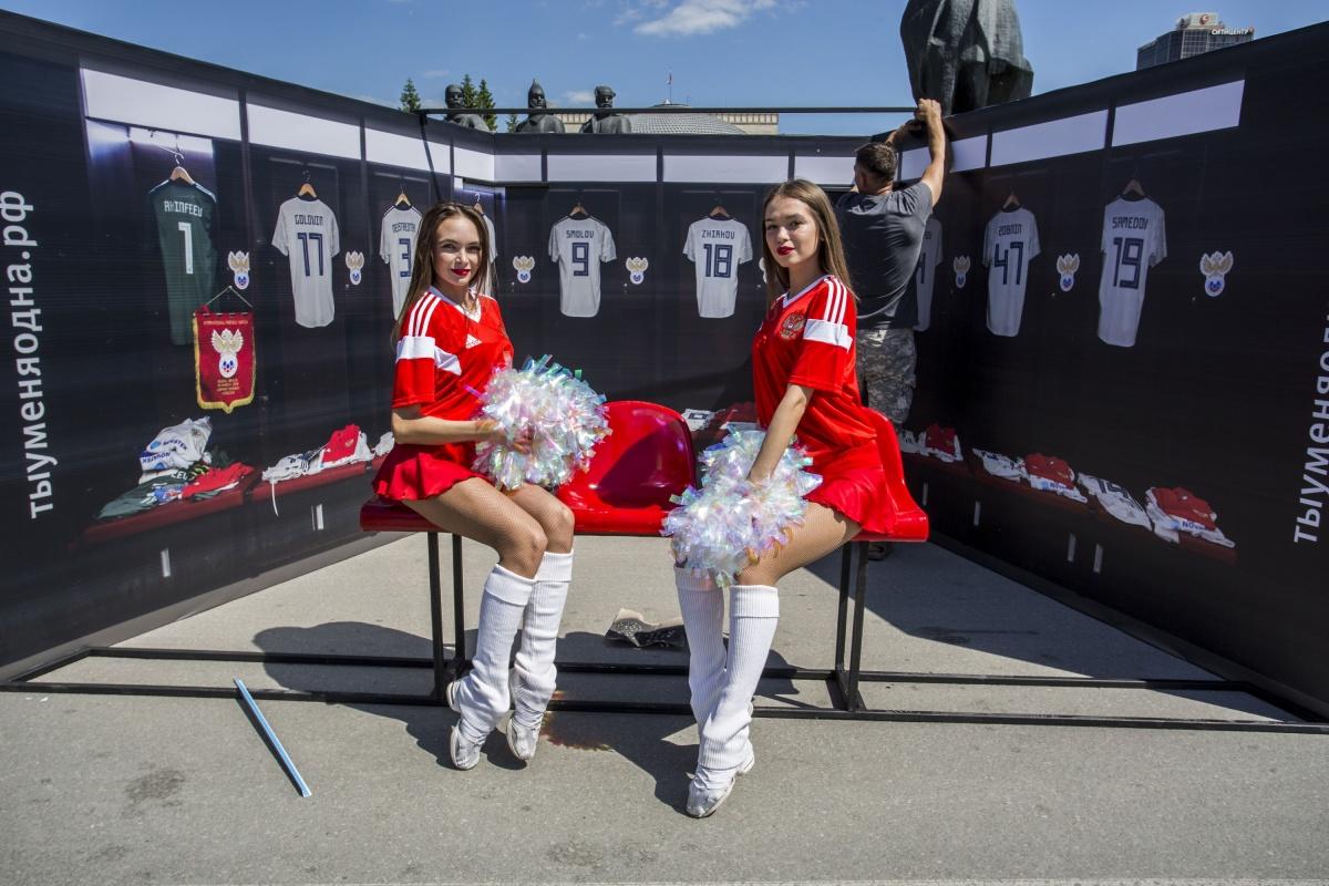 На площади Ленина поставили фотозоны
