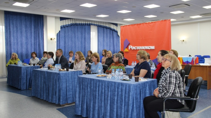 «Ростелеком» в Сибири провел первую онлайн-встречу для интернет-пользователей серебряного возраста