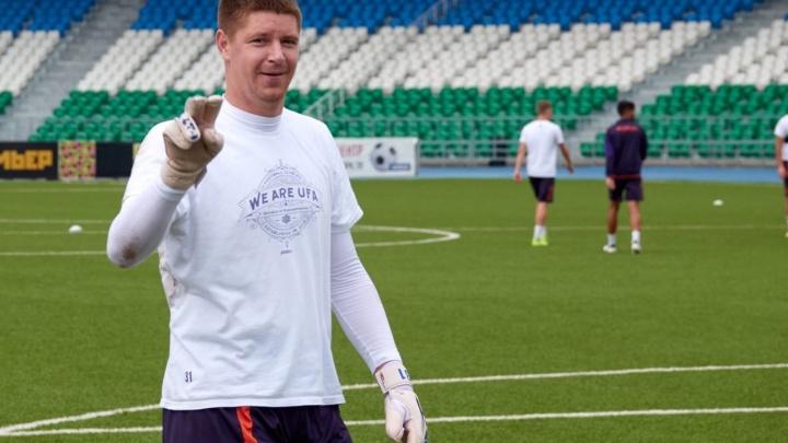 Футбольный клуб «Уфа» подписал контракт с Александром Беленовым