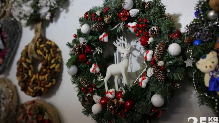 В Красноярске продолжает свою работу большая рождественская ярмарка