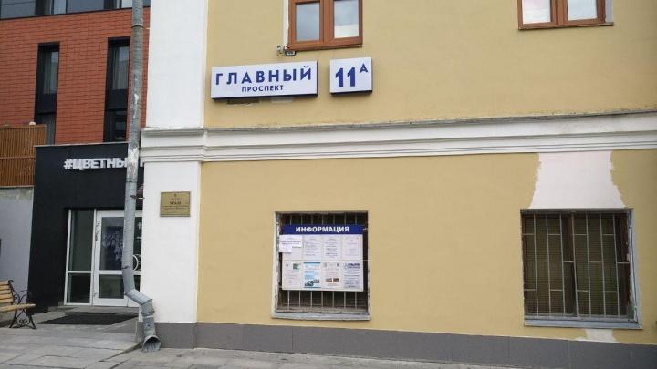 Мэрия: храм во имя святителя Иннокентия переименовал улицу Ленина в Главный проспект незаконно