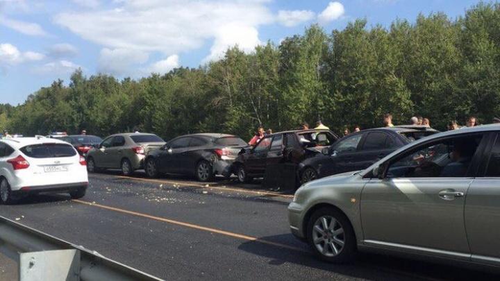 На трассе Уфа–Оренбург столкнулись шесть автомобилей