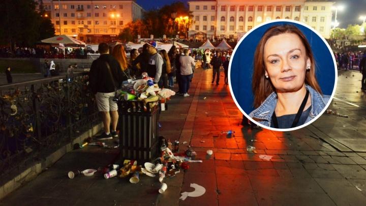 Екатеринбурженка о «Ночи музыки»:«Куда спрятали прекрасные мусорные контейнеры, закупленные к ЧМ?»