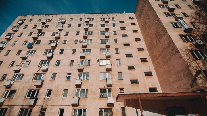 Тюменцы активно скупают небольшие квартиры. Разбираемся, с чем связан зимний ажиотаж на рынке жилья