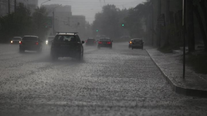 Гроза, ветер и туман: осень в Башкирию ворвется на неделю раньше